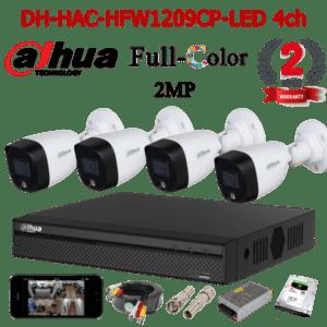 DH-HAC-HFW1209CP-LED 4ch
