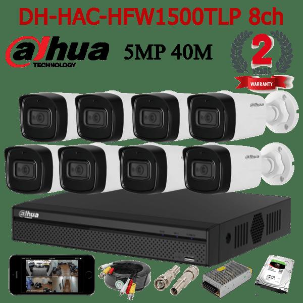 DH-HAC-HFW1500TLP 8ch