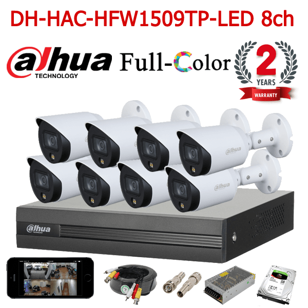 DH-HAC-HFW1509TP-LED- 8ch