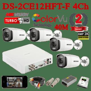 DS-2CE12HFT-F 4Ch